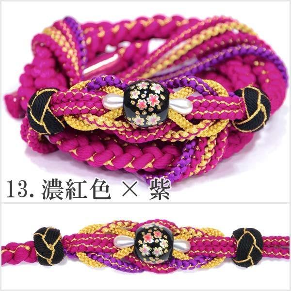 (振袖用 帯締め)桜トンボ玉 手組み紐 伝統和色 13194 古典 サクラ さくら|kimono-japan|14
