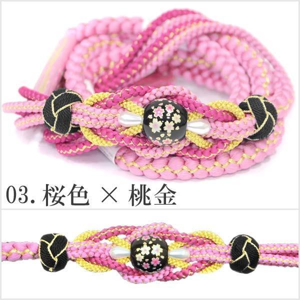 (振袖用 帯締め)桜トンボ玉 手組み紐 伝統和色 13194 古典 サクラ さくら|kimono-japan|04