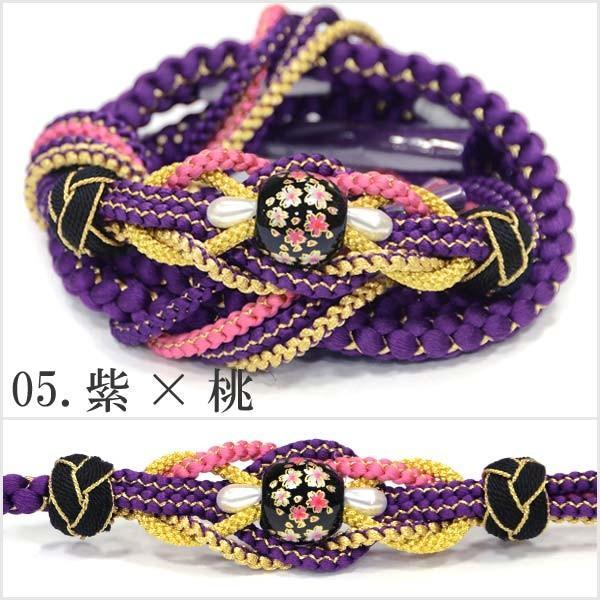 (振袖用 帯締め)桜トンボ玉 手組み紐 伝統和色 13194 古典 サクラ さくら|kimono-japan|06