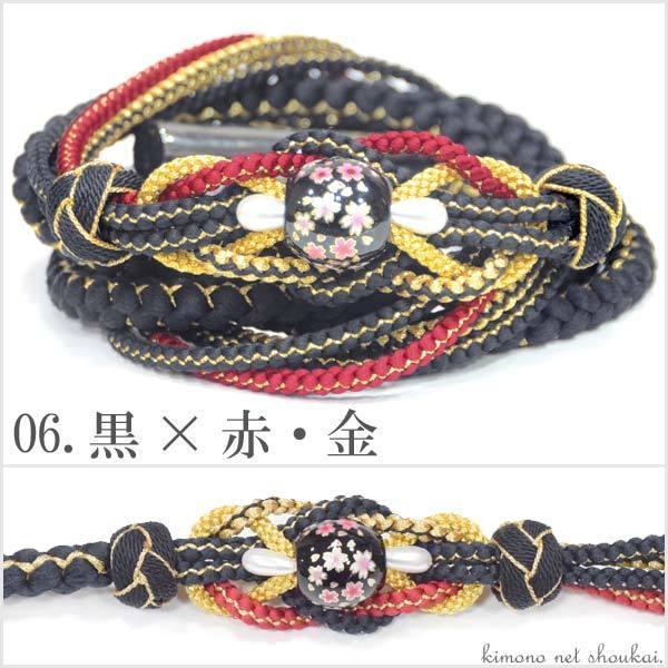 (振袖用 帯締め)桜トンボ玉 手組み紐 伝統和色 13194 古典 サクラ さくら|kimono-japan|07