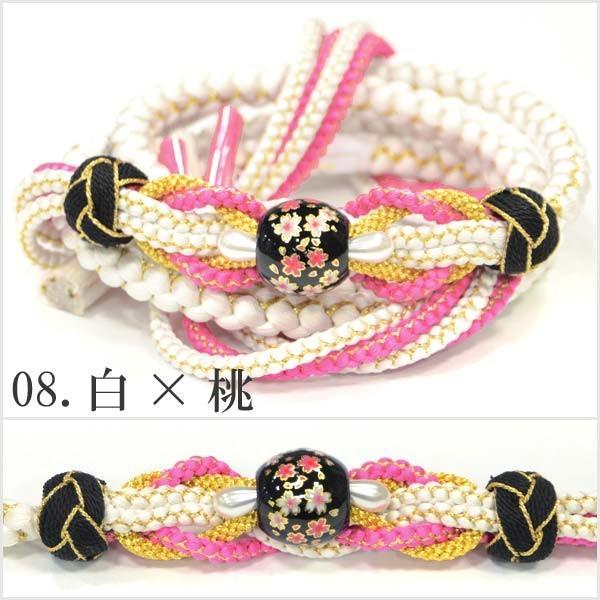 (振袖用 帯締め)桜トンボ玉 手組み紐 伝統和色 13194 古典 サクラ さくら|kimono-japan|09