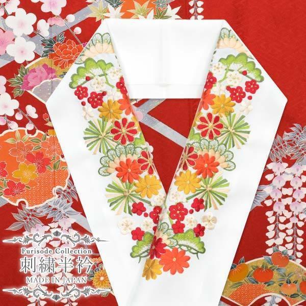 刺繍半襟 刺繍半衿【白地 赤・朱色・黄 松竹梅に菊 13463】日本製 シルエリー はんえり 振袖 袴 成人式|kimono-japan