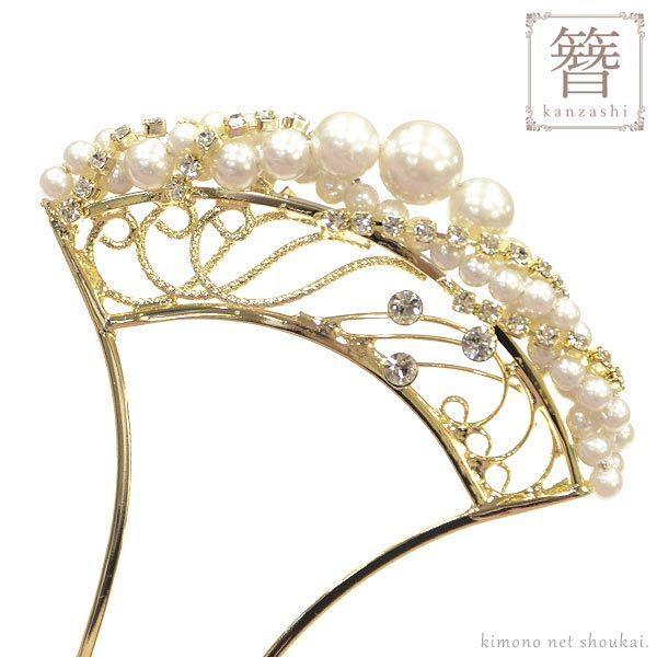 簪 髪飾り(花しおり/バチ型 ゴールド パール スパイラルライン 10252)かんざし フォーマル 礼装 留袖 訪問着 結婚式