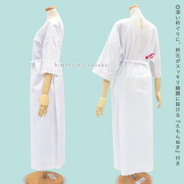 着物スリップ【大き目サイズ 3L・4L・5L】14606 和装下着 ワンピース 肌着 深い衿ぐり 礼装 着付け きもの ゆったり 大きいサイズ|kimono-japan|02