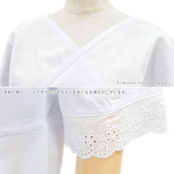 着物スリップ【大き目サイズ 3L・4L・5L】14606 和装下着 ワンピース 肌着 深い衿ぐり 礼装 着付け きもの ゆったり 大きいサイズ|kimono-japan|03