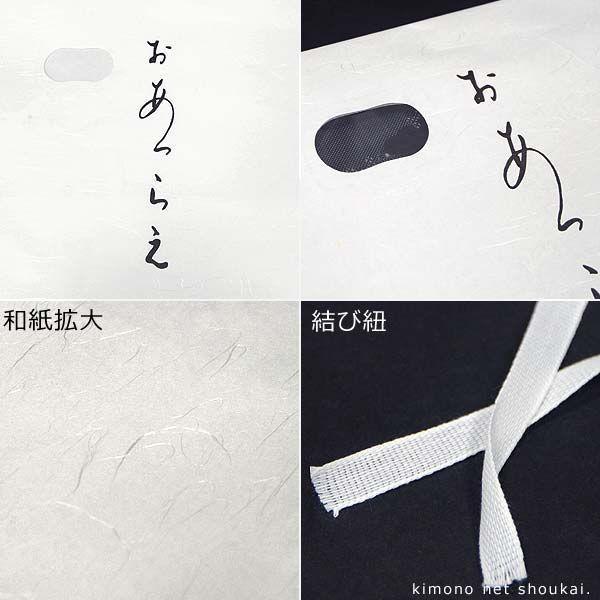 【きもの用 たとう紙 おあつらえ 1枚】(文庫)和紙 きもの保存 薄紙入り 窓付き 収納|kimono-japan|03