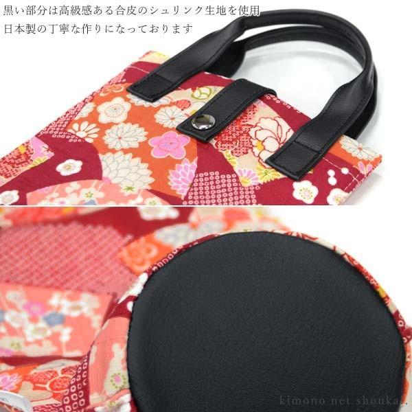 日本製【和柄 ボトルバッグ ワインバッグ】和風 ワインケース プレゼント 保冷保温バッグ 1本用 ギフト パーティー 手土産 持ち寄り シャンパン ワイン 焼酎|kimono-japan|08