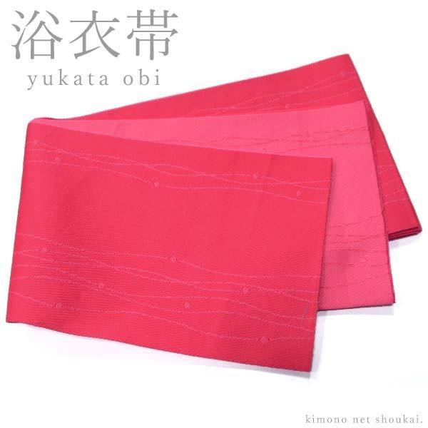 浴衣帯 単衣 半幅帯【紅赤ピンク 波しずく 14995】日本製 細帯 袴 ゆかた 半巾帯|kimono-japan