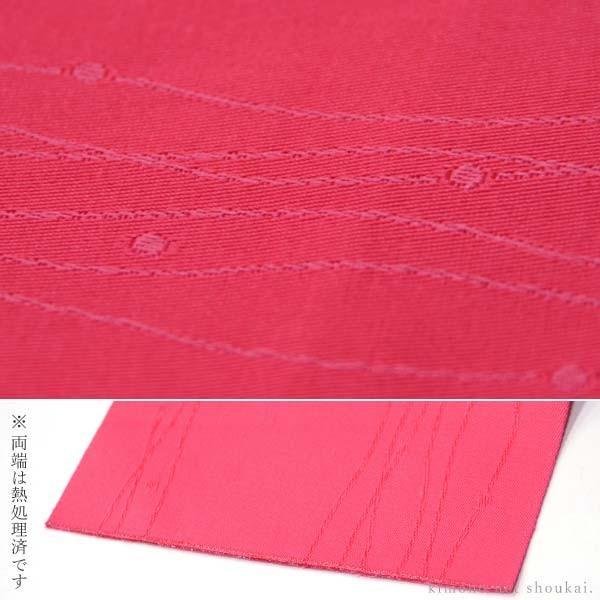 浴衣帯 単衣 半幅帯【紅赤ピンク 波しずく 14995】日本製 細帯 袴 ゆかた 半巾帯|kimono-japan|02