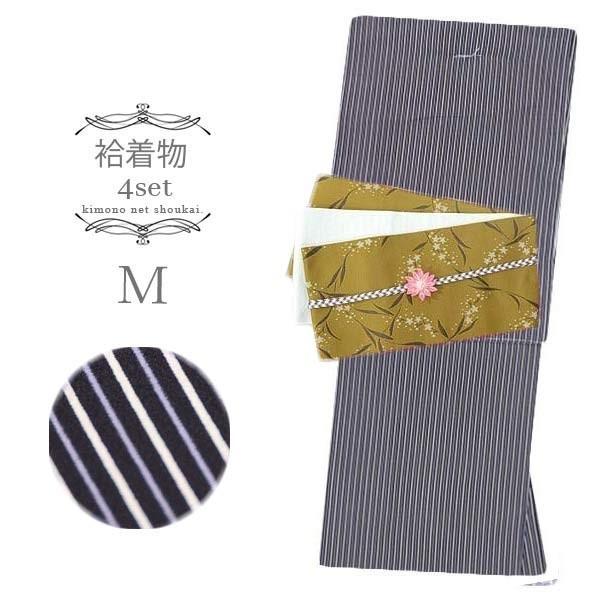 (袷着物セット)洗える 袷着物 4点セット Mサイズ/黒×オフ×青紫 縞/からし 半幅帯/三分紐/帯留め コーディネートセット|kimono-japan