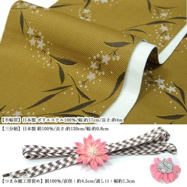 (袷着物セット)洗える 袷着物 4点セット Mサイズ/黒×オフ×青紫 縞/からし 半幅帯/三分紐/帯留め コーディネートセット|kimono-japan|02