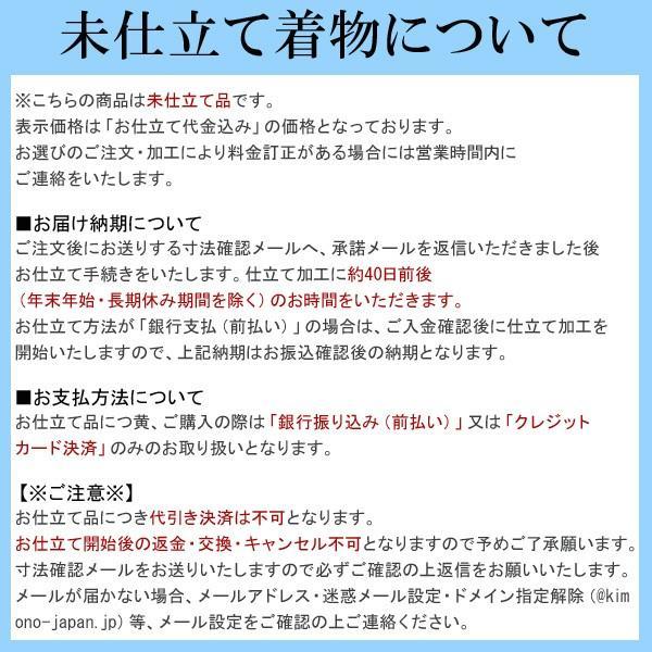 反物 シースルーコート すかし織【紫×灰グラデーション】はっ水加工済 お仕立付 西陣織|kimono-japan|05