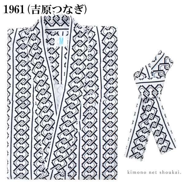寝巻き浴衣 旅館浴衣(男女兼用仕立上り/共紐付き)フリーサイズ ゆかた 温泉浴衣 kimono-japan 03