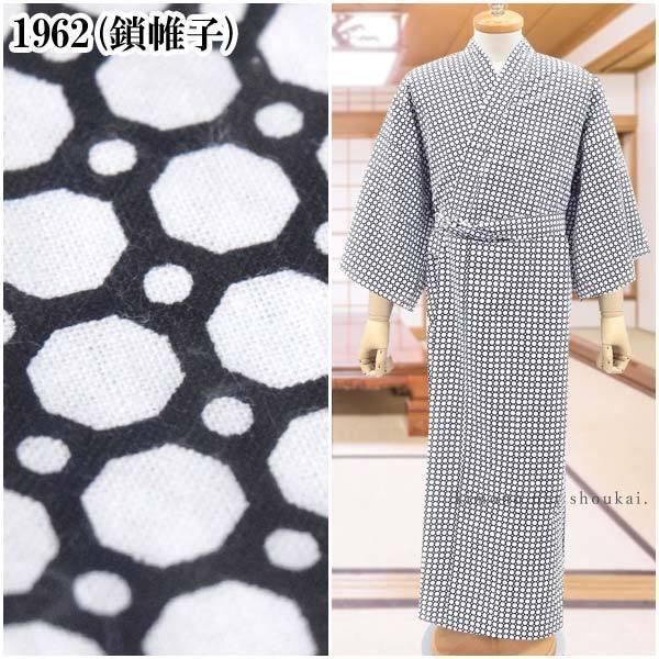寝巻き浴衣 旅館浴衣(男女兼用仕立上り/共紐付き)フリーサイズ ゆかた 温泉浴衣 kimono-japan 04