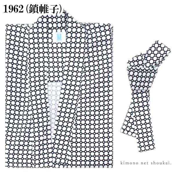 寝巻き浴衣 旅館浴衣(男女兼用仕立上り/共紐付き)フリーサイズ ゆかた 温泉浴衣 kimono-japan 05