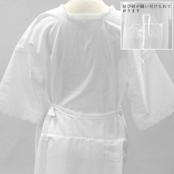 和装下着 肌着 着物スリップ ワンピース型 [S/M/L/LLサイズ]|kimono-japan|04