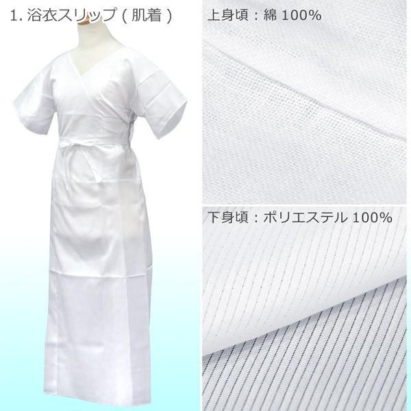 【浴衣用 着付け小物 4点セット】ゆかた[スリップ(肌着)/前板/腰紐/伊達締め]|kimono-japan|02