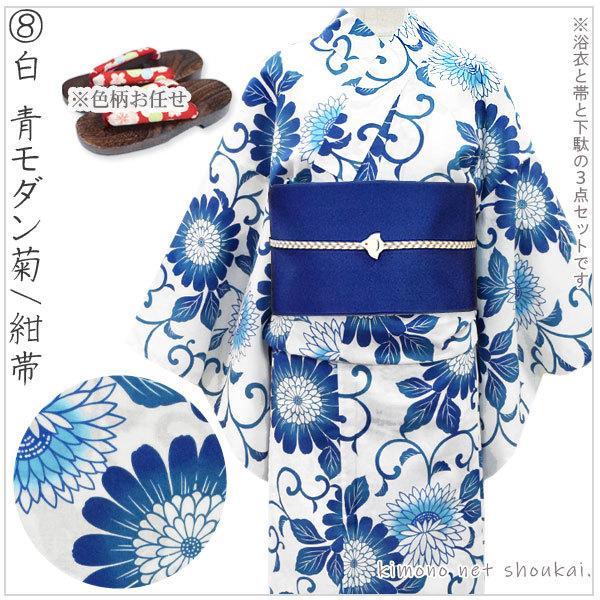 浴衣 3点セット 選べる(浴衣福袋 コーディネート 浴衣/半幅帯/下駄 )女性 レディース ゆかた フリーサイズ レトロ|kimono-japan|09