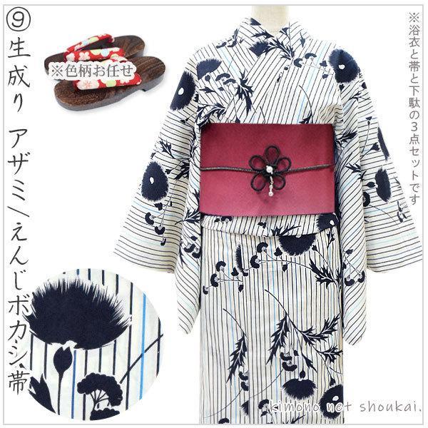 浴衣 3点セット 選べる(浴衣福袋 コーディネート 浴衣/半幅帯/下駄 )女性 レディース ゆかた フリーサイズ レトロ|kimono-japan|10