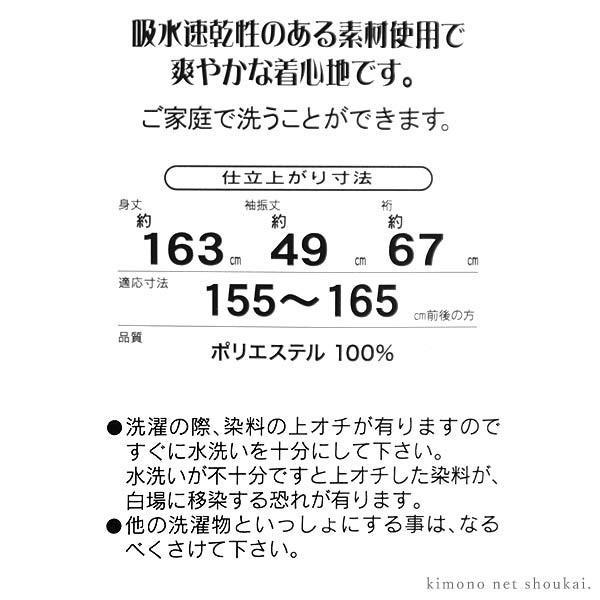 浴衣 セット レディース 3点セット(からし色 麻の葉つなぎ /浴衣 半幅帯 下駄) レトロ 花火大会 女性用 女性浴衣 ゆかた|kimono-japan|04