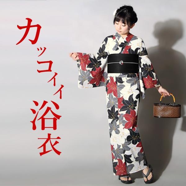 浴衣 セット(浴衣+帯+下駄) 選べる柄 浴衣 レディース浴衣3点セット フリーサイズ レトロ モダン かっこいい 花柄 黒 白 kimono-nishiki