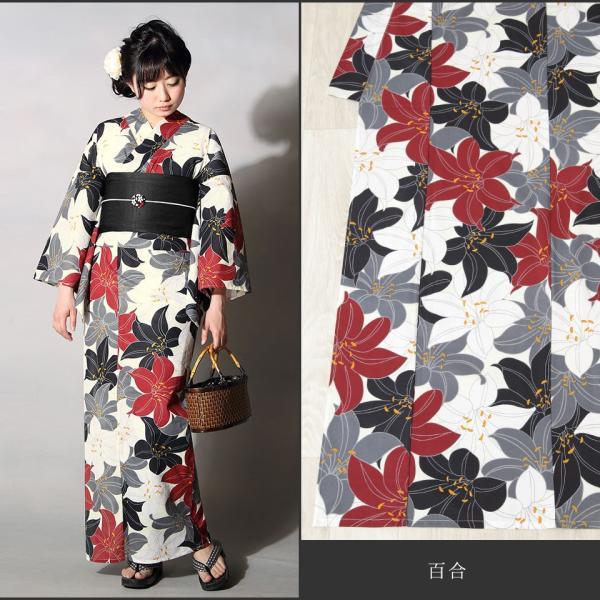 浴衣 セット(浴衣+帯+下駄) 選べる柄 浴衣 レディース浴衣3点セット フリーサイズ レトロ モダン かっこいい 花柄 黒 白 kimono-nishiki 02