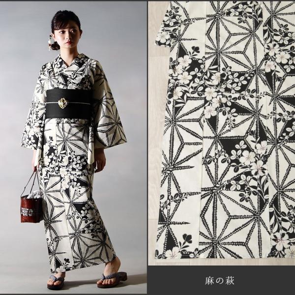 浴衣 セット(浴衣+帯+下駄) 選べる柄 浴衣 レディース浴衣3点セット フリーサイズ レトロ モダン かっこいい 花柄 黒 白 kimono-nishiki 12