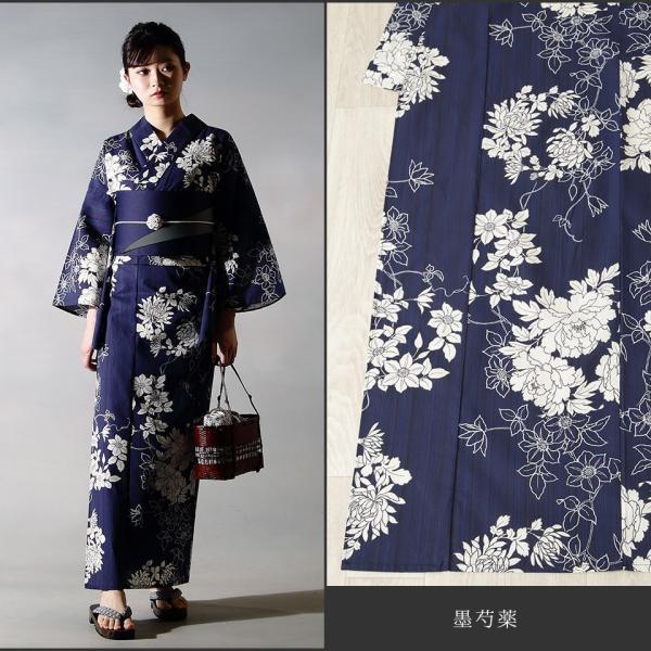 浴衣 セット(浴衣+帯+下駄) 選べる柄 浴衣 レディース浴衣3点セット フリーサイズ レトロ モダン かっこいい 花柄 黒 白 kimono-nishiki 13