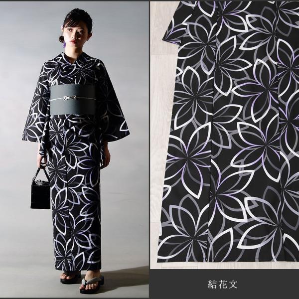 浴衣 セット(浴衣+帯+下駄) 選べる柄 浴衣 レディース浴衣3点セット フリーサイズ レトロ モダン かっこいい 花柄 黒 白 kimono-nishiki 14