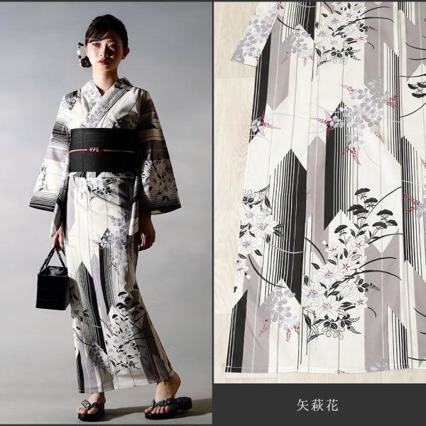 浴衣 セット(浴衣+帯+下駄) 選べる柄 浴衣 レディース浴衣3点セット フリーサイズ レトロ モダン かっこいい 花柄 黒 白 kimono-nishiki 15