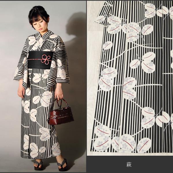 浴衣 セット(浴衣+帯+下駄) 選べる柄 浴衣 レディース浴衣3点セット フリーサイズ レトロ モダン かっこいい 花柄 黒 白 kimono-nishiki 16