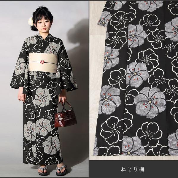 浴衣 セット(浴衣+帯+下駄) 選べる柄 浴衣 レディース浴衣3点セット フリーサイズ レトロ モダン かっこいい 花柄 黒 白 kimono-nishiki 17