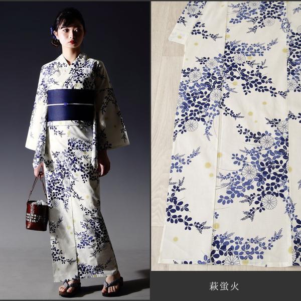 浴衣 セット(浴衣+帯+下駄) 選べる柄 浴衣 レディース浴衣3点セット フリーサイズ レトロ モダン かっこいい 花柄 黒 白 kimono-nishiki 20