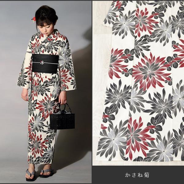 浴衣 セット(浴衣+帯+下駄) 選べる柄 浴衣 レディース浴衣3点セット フリーサイズ レトロ モダン かっこいい 花柄 黒 白 kimono-nishiki 03