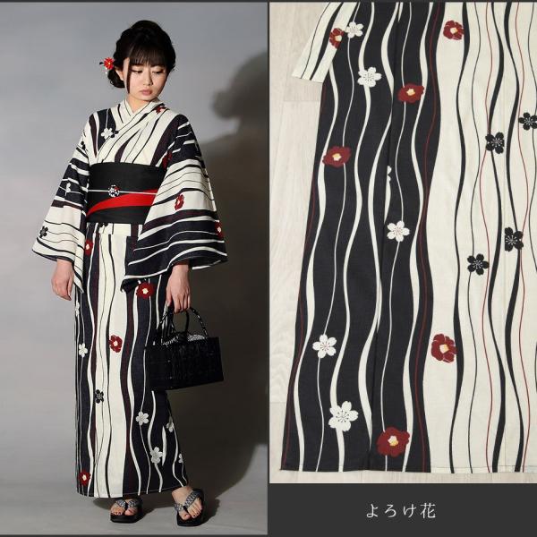 浴衣 セット(浴衣+帯+下駄) 選べる柄 浴衣 レディース浴衣3点セット フリーサイズ レトロ モダン かっこいい 花柄 黒 白 kimono-nishiki 04