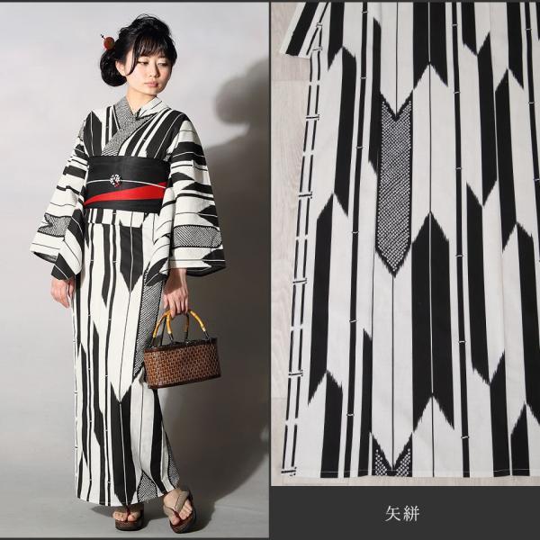 浴衣 セット(浴衣+帯+下駄) 選べる柄 浴衣 レディース浴衣3点セット フリーサイズ レトロ モダン かっこいい 花柄 黒 白 kimono-nishiki 05