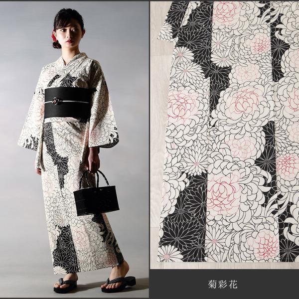 浴衣 セット(浴衣+帯+下駄) 選べる柄 浴衣 レディース浴衣3点セット フリーサイズ レトロ モダン かっこいい 花柄 黒 白 kimono-nishiki 06