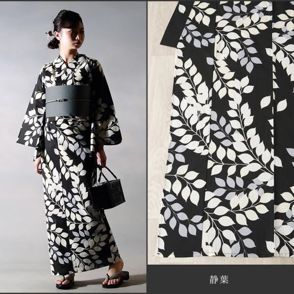 浴衣 セット(浴衣+帯+下駄) 選べる柄 浴衣 レディース浴衣3点セット フリーサイズ レトロ モダン かっこいい 花柄 黒 白 kimono-nishiki 07