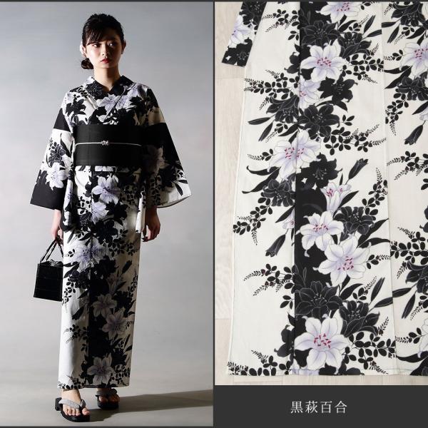 浴衣 セット(浴衣+帯+下駄) 選べる柄 浴衣 レディース浴衣3点セット フリーサイズ レトロ モダン かっこいい 花柄 黒 白 kimono-nishiki 08