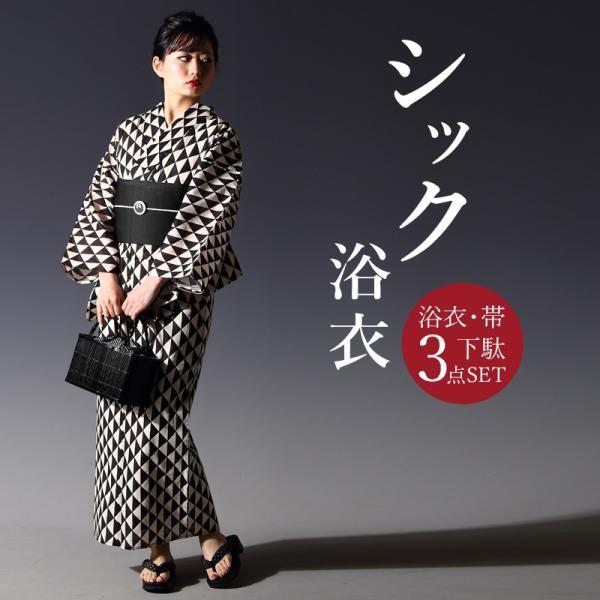 浴衣 セット(浴衣+帯+下駄) 選べる柄 レディース 浴衣3点セット フリーサイズ 鱗 矢絣 縞 ストライプ 赤 黒|kimono-nishiki