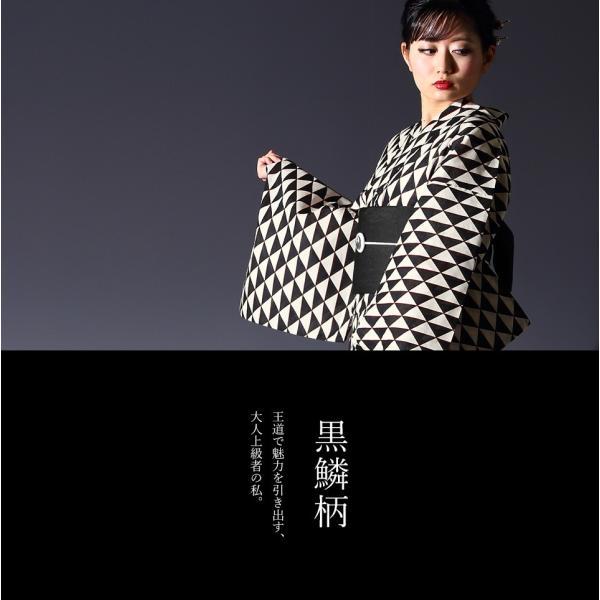 浴衣 セット(浴衣+帯+下駄) 選べる柄 レディース 浴衣3点セット フリーサイズ 鱗 矢絣 縞 ストライプ 赤 黒|kimono-nishiki|02