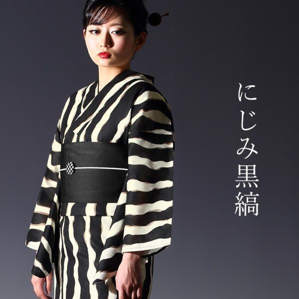 浴衣 セット(浴衣+帯+下駄) 選べる柄 レディース 浴衣3点セット フリーサイズ 鱗 矢絣 縞 ストライプ 赤 黒|kimono-nishiki|12