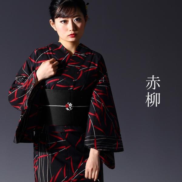 浴衣 セット(浴衣+帯+下駄) 選べる柄 レディース 浴衣3点セット フリーサイズ 鱗 矢絣 縞 ストライプ 赤 黒|kimono-nishiki|17