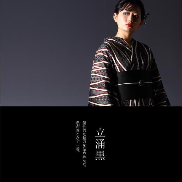 浴衣 セット(浴衣+帯+下駄) 選べる柄 レディース 浴衣3点セット フリーサイズ 鱗 矢絣 縞 ストライプ 赤 黒|kimono-nishiki|04