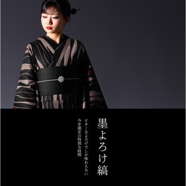 浴衣 セット(浴衣+帯+下駄) 選べる柄 レディース 浴衣3点セット フリーサイズ 鱗 矢絣 縞 ストライプ 赤 黒|kimono-nishiki|06