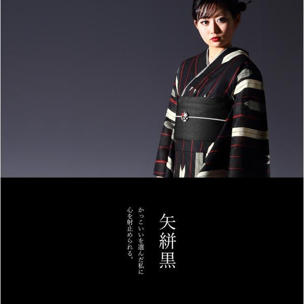 浴衣 セット(浴衣+帯+下駄) 選べる柄 レディース 浴衣3点セット フリーサイズ 鱗 矢絣 縞 ストライプ 赤 黒|kimono-nishiki|08