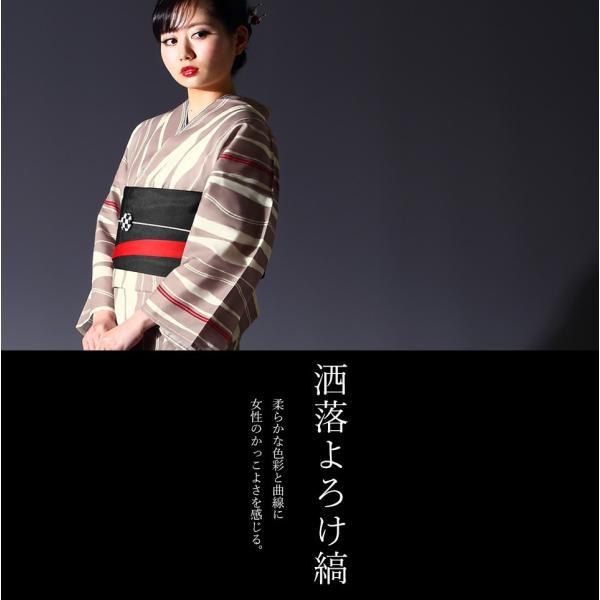 浴衣 セット(浴衣+帯+下駄) 選べる柄 レディース 浴衣3点セット フリーサイズ 鱗 矢絣 縞 ストライプ 赤 黒|kimono-nishiki|10