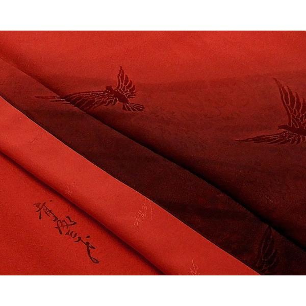 訪問着 正絹 染色作家 斉藤三才作 訪問着 美品 リサイクル 着物|kimono-syoukaku|06