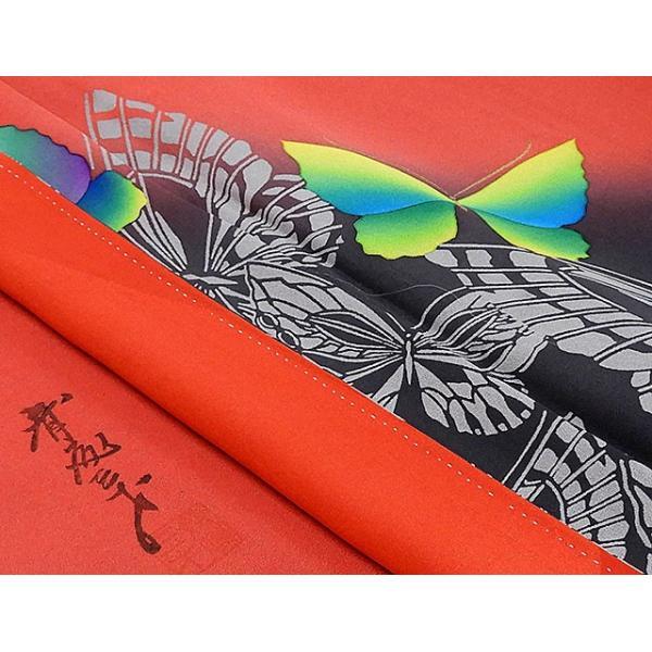 振袖 正絹 染色作家 斉藤三才作 振袖 美品  リサイクル  着物|kimono-syoukaku|06