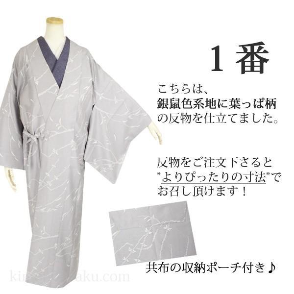 即着用可!雨コート Mサイズ(160cm前後) 市田ひろみ好み 仕立て済み|kimono-waku|02